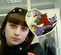 Лиана Кочконян