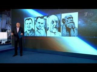 В основе освоения космоса лежит мистическая русская идея