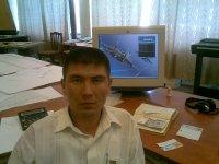 Алишер Хакимов, Алмалык