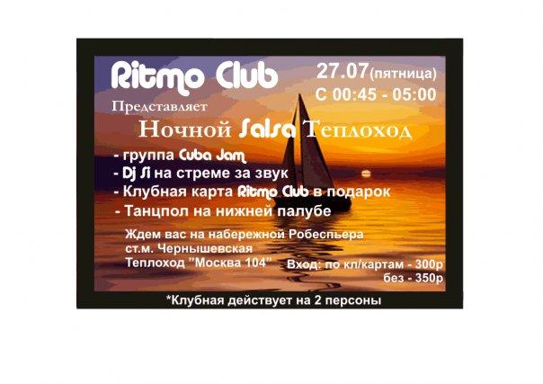 http://cs24.vkontakte.ru/u392292/831329/x_49250b6563.jpg