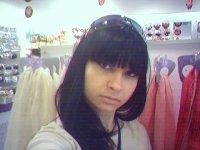 Екатерина Колтунович