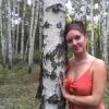 Татьяна Башмакова(Першина)