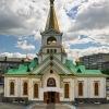†Вознесенский кафедральный собор г. Новосибирск