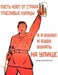 Андрей Прилук'off