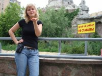 Оля Самбурова