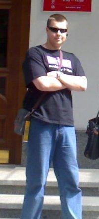 Александр Сергеич, Ивано-Франковск