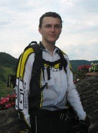 Иван Гагис