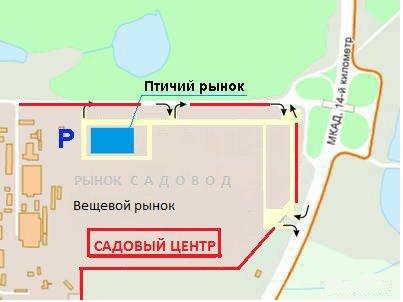 Рынке Садовод 14 км МКАД