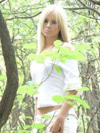 Алина )))