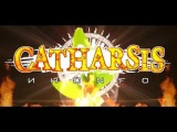 CATHARSIS  СПАРТА (СОН ИЗ ПРОШЛОГО)  альбом '2014 'ИНДИГО'