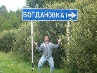 Владимир Богданов, Рязань