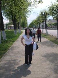 Ольга Чистобородова, Орша