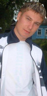 Мишанька Губанов