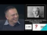 Степан Демура - Теперь уже ничего нельзя сделать Сказать правду тоже нельзя - 282 УК РФ не позволяет - YouTube