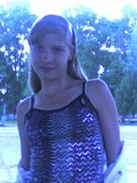 Мария Птицына