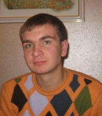 Сергей Виторский, Дзержинск