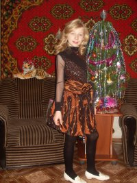 Dasha Kiseleva