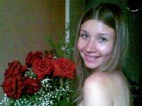 Ксения Буркова