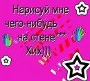 Ксюня Холодилова