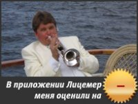 Леонид Коркин