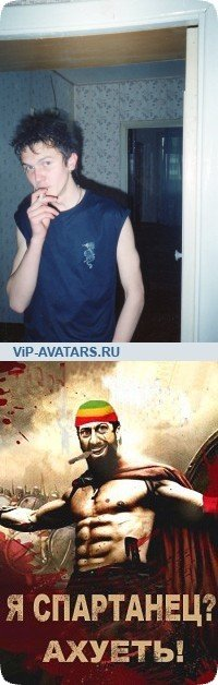 Макс Горячев