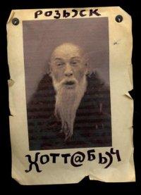 Алан Павлов