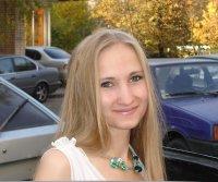 Мария Вахрушева