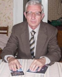 Boris Fedosov, Рудный