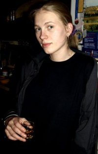 Татьяна Уф