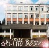 Школа №14-The Best!