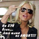 Оксана Атанасова