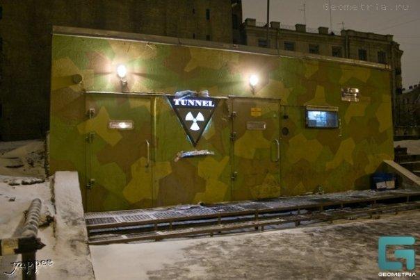 Ночные клуб туннель ольгинка ночные клубы