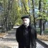 Evgeny Gigauri