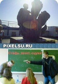 Виталя Просвиркин