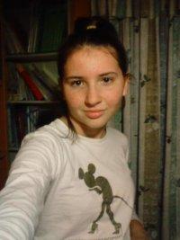 Tamta Bednarski