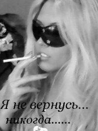 Ива Сказкина