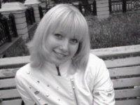 Юлия Лукьянова, 18 декабря 1989, Новокузнецк, id18925712
