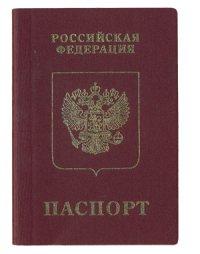 Иван Лжец, 20000 декабря 1993, Тула, id24300134
