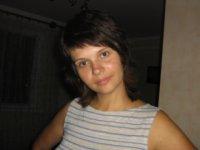 Светлана Бычек, Лида