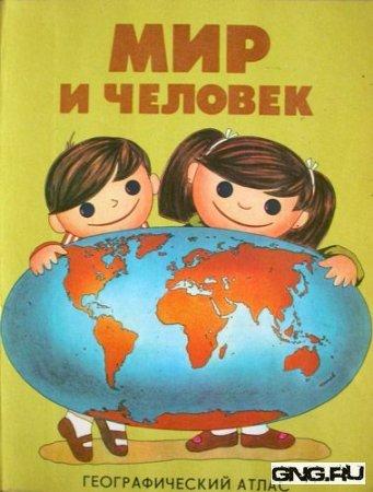 http://cs28.vkontakte.ru/u690611/1593578/x_de4e361d16.jpg