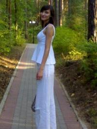 Ирина Фокина