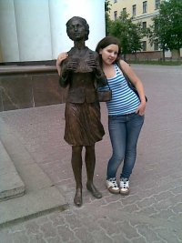 Валерия Аркавий