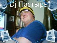 Алексей Чуешков, 18 июня , Санкт-Петербург, id18035285