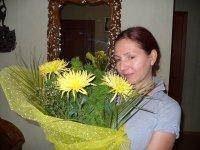 Ирина Стоцкая, 11 ноября , Киев, id22377561