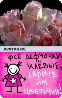 Анна Петрова, 8 августа 1981, Харьков, id36710494