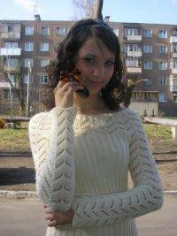 Гульназка Мингазова, Азнакаево, id84683948