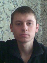 Андрюша Быченко, Славянск