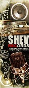 SHEV RECORDS* PRO[профессиональная студия звукозаписи Александра ШЕВЧЕНКО]