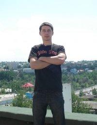 Ринат Магев, Баткен