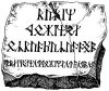 Кхуздул - Язык Гномов